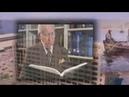 Die Zuhälter der Leitenden Körperschaft in der Jehova Sekte