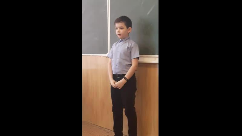 Шмаков Саша