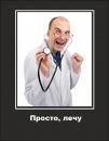 Персональный фотоальбом Олега Савеловского