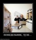 Alexander Poroshin фотография #35