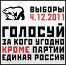 Фотоальбом Екатерины Семеновой