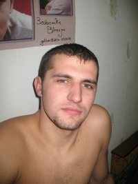 Осипов Сергей