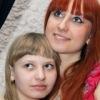 Фотография страницы Юлии Сергеевой ВКонтакте