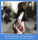Фотоальбом Ольги Насыровой