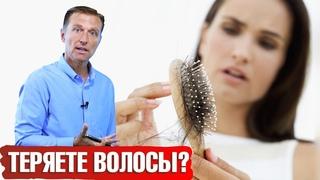 Выпадение волос и влопеция: в чем причина. Топ-5 витаминов и микроэлементов для роста волос.
