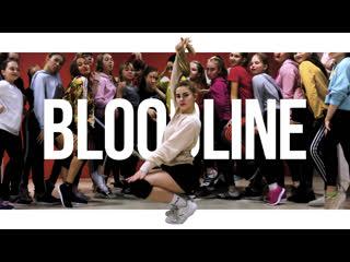 Школа Юного Тренера | Ariana Grande - Bloodline | Танцевальный Центр ЭЛЕФАНК