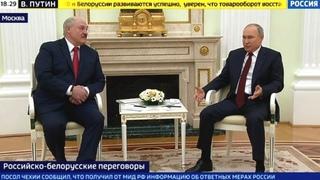 Срочное ЗАЯВЛЕНИЕ Лукашенко и Путина о провокациях Запада!