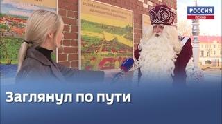 В Порхове встречали Деда Мороза