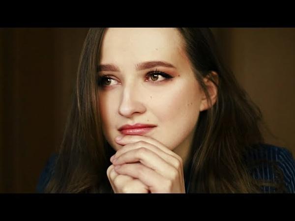 Вера Полозкова Бернард пишет Эстер читает Маша Матвейчук Красивые стихи о любви