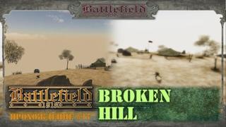 Battlefield 1918 - #17 Broken Hill /// Прохождение
