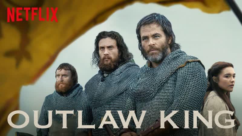 SOHO кинобар Король вне закона Outlaw King 2018