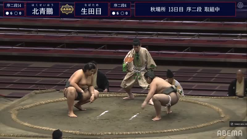 Hokuseiho(Jd14w) vs Nabatame(Jd4w) - Aki 2020, Jonidan Yusho - Day 13