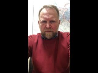 Обращение к отцам руководителя Федерального Совета отцов .mp4