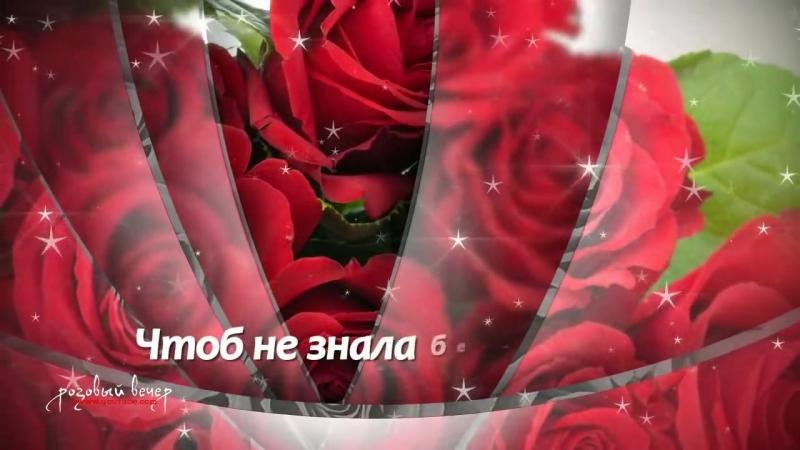 Роскошное поздравление Ð¡ ДНЕМ РОЖДЕНИЯ .mp4 » Freewka.com - Смотреть онлайн в хорощем качестве