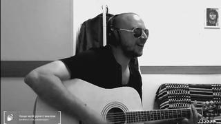 fOrst Grunge - Вираж (Привет из нулевых)