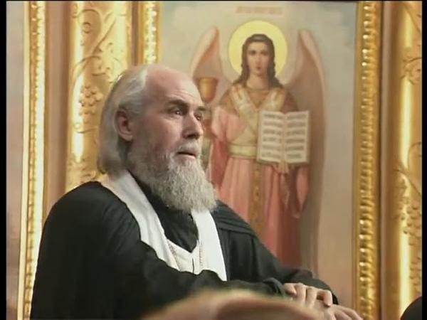 Чин Отчитки изгнание бесов архимандрита Германа Чеснокова