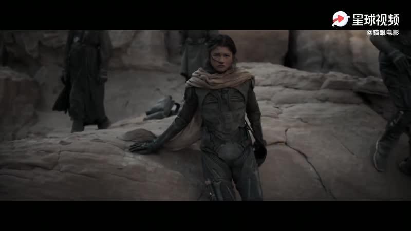 Dune characters sneakpeek