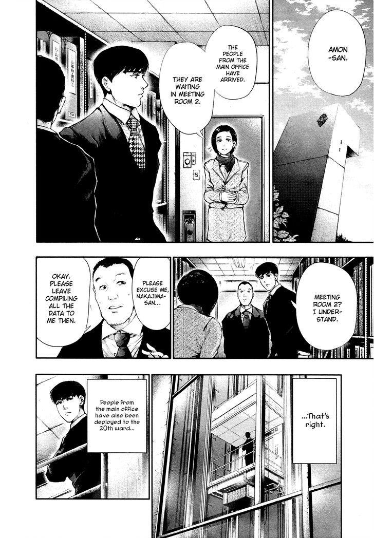 Tokyo Ghoul, Vol.5 Chapter 48 Ear Bone, image #2