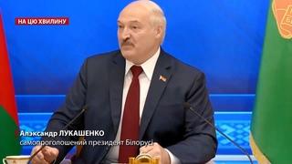 Лукашенко посягнув на територіальну цілісність України