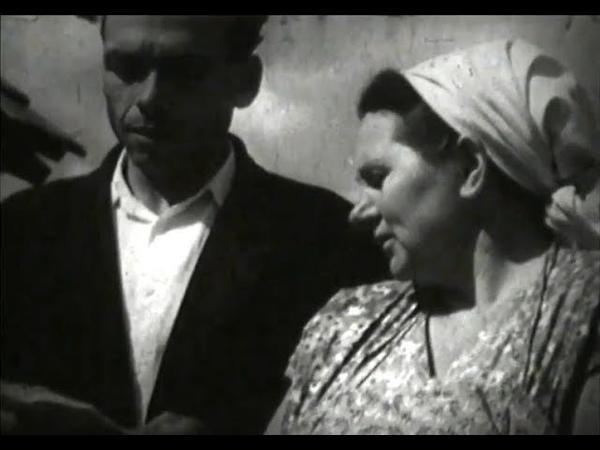 Ефросинья Саух 1960 е гг фильм о Героине труда