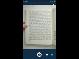 Как пользоваться Tiny Scanner : Scan Doc to PDF