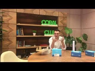 Гидрамакс - лучшее, что может случиться с водой. Сергей Семенченко