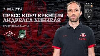 Послематчевая пресс-конференция   «Спартак» – «Краснодар»