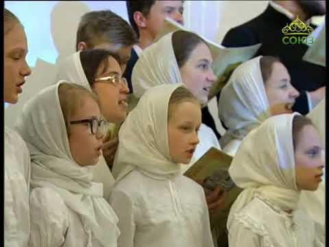 Детско юношеский хор во имя прп Иоанна Дамаскина Ангели святии любят Божий храм
