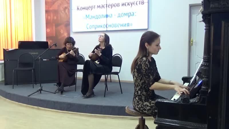 Tatiana Nenasheva Trio Dom RA I International Festival of plucked instruments SOUNDS OF THE WORLD 🎶 2019