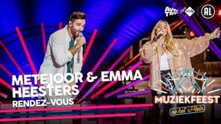 Metejoor & Emma Heesters - Rendez vous • Muziekfeest op het Plein 2021 // Sterren NL