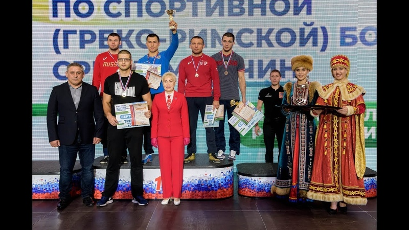 Итоги Кубка России по греко римской борьбе 2020