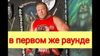 Прогноз Новоселова на бой Витязя с Ушу мастером