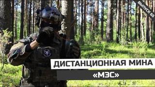 МЭС | Страйкарт