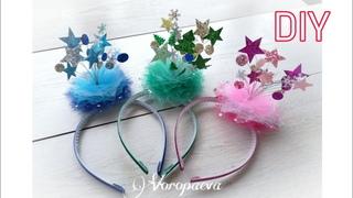 Ободок Звездочка  Новый Год / МК по Запросу / Kanzashi Christmas headband