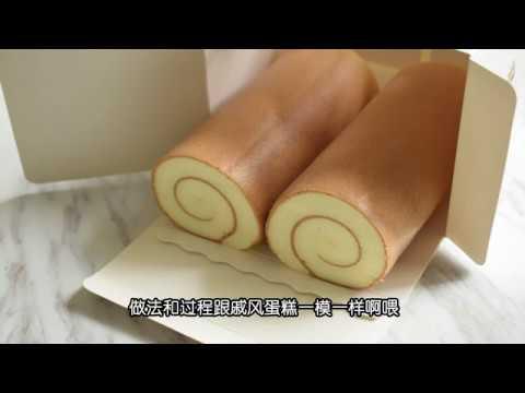 【CakeLab】第17期 忠于原味胖蛋糕卷