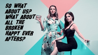 A Simple Favor-What about us(Blake Lively & Anna Kendrick) hot kiss