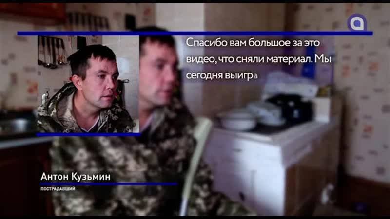 После сюжета АТВ дело Антона Кузьмина сдвинулось с места
