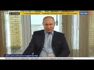 Путин о фильме