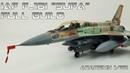 FULL BUILD Academy 1/32 IAF F-16 SUFA