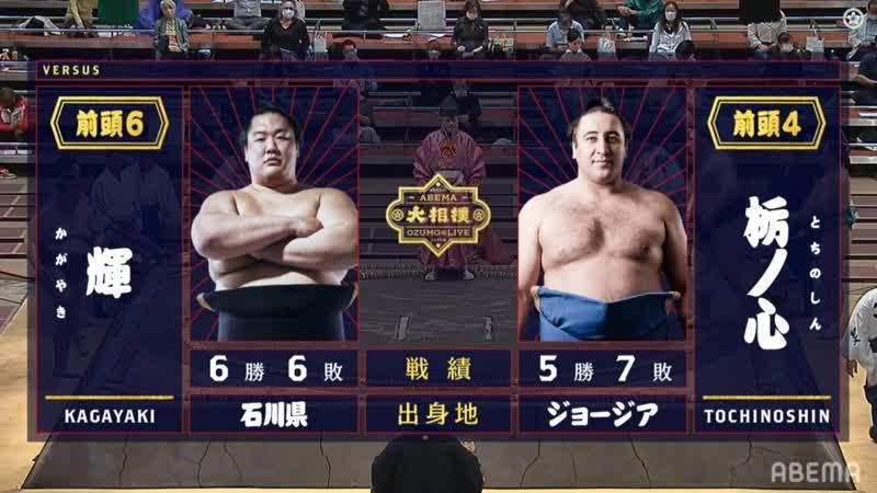 Kagayaki vs Tochinoshin - Aki 2020, Makuuchi - Day 13