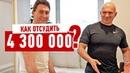 Ремонт квартиры Как отсудить у посредника 4 3 млн