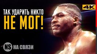 Великая мощь Айка Ибеабучи и великая потеря в истории бокса