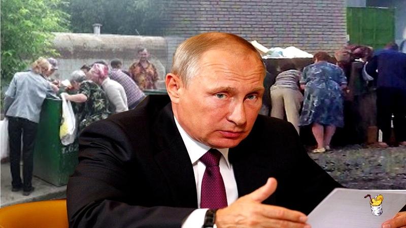 Вечеринка бомжей россияне катастрофически беднеют и считают это нормой