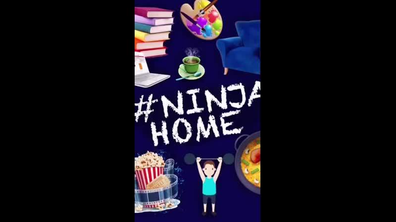 Сериалы с NinJaHome