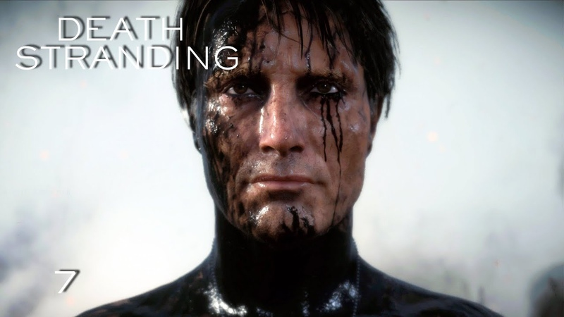 Прохождение Death Stranding [2K] ➤ Эпизод 7 Посылка для Фреджайл. Клиффорд Унгер. Мама.