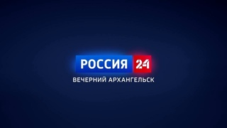 """Вечерний Архангельск о проекте """"Чистый регион"""""""