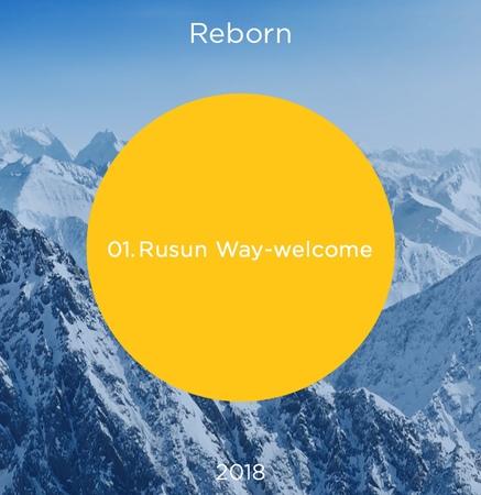 Rusun Way-hello and welcome