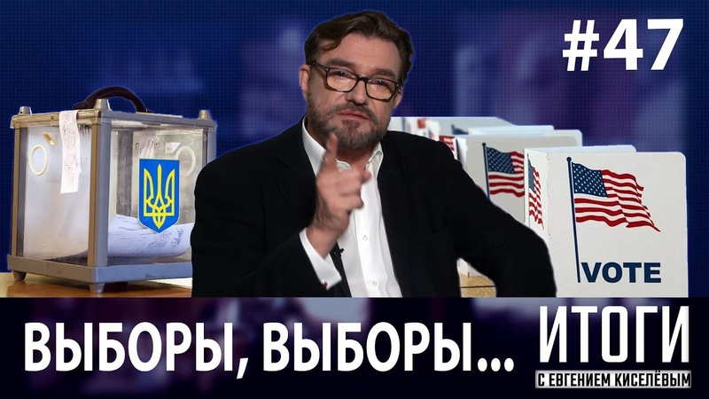 Любят ли украинцы президента Зеленского как любили раньше а американцы Трампа