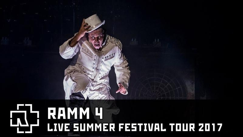 Rammstein RAMM4 Festival Tour 2017