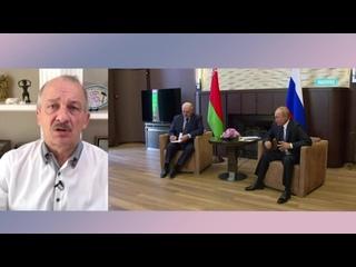 Кредит доверия: во что Россия инвестирует полтора миллиарда, обещанные Лукашенко? // «Славянское братство»: может ли Москва отпр